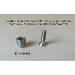 nut threaded screw