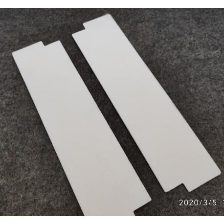 Wstawka/wypełnienie do uchwytu KONZERVA 220 mm